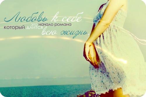 безжалостная любовь