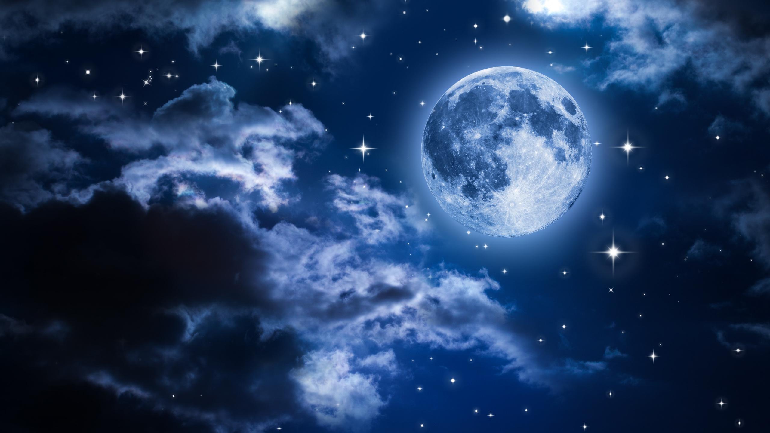 целься в луну